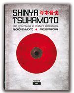 Shina Tsukamoto