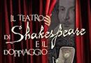 Il teatro di Shakespeare e il doppiaggio - Gerardo Di Cola